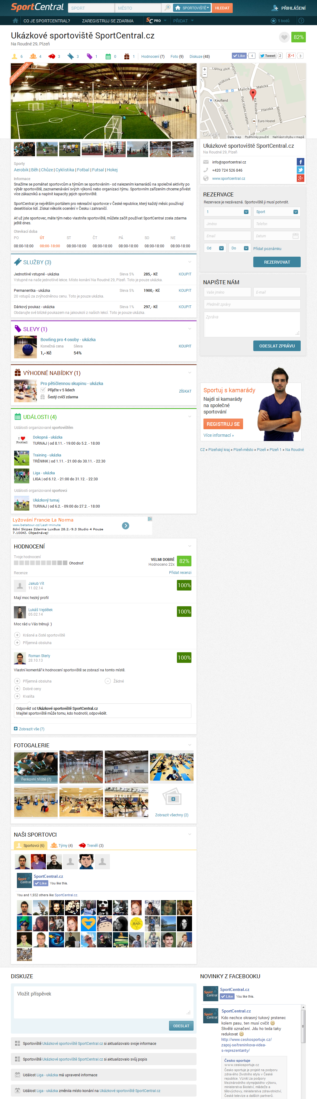 SportCentral redesign of sports venues profiles - new